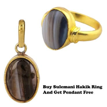 Buy Sulemani Hakik Ring Natural Agate Ring With Free Sulemani Pendant